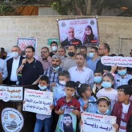 بالصور:مهجة القدس وواعد تنظمان وقفة دعم وإسناد مع الأسرى المضربين عن الطعام