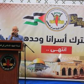 بالصور:مؤتمر خطابي شعبي لحركة الجهاد الإسلامي أمام مقر الصليب الأحمر نصرةً للأسرى