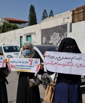 وقفة احتجاجية لمعلمي الشواغر للمطالبة بإنصافهم بعد تجميد عقودهم أمام بوابة الوكالة بغزة