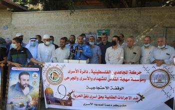 """بالصور:مهجة القدس وحركة المجاهدين ينظمان وقفة احتجاجية بغزة ضد الإجراءات العقابية بحق أسرى """"نفق الحرية"""" داخل معتقلات الاحتلال"""
