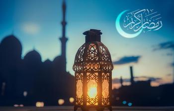امساكية رمضان في غزة