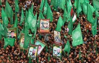رايات حركة حماس.jpeg