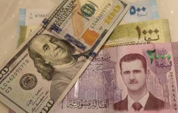 كم سعر صرف الدولار والعملات مقابل الليرة السورية اليوم الثلاثاء الموافق 15-6-2021