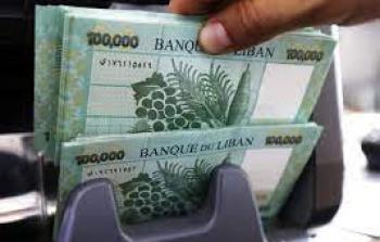 سعر الدولار مقابل الليرة اللبنانية اليوم الخميس 19 اغسطس 2021.jpg