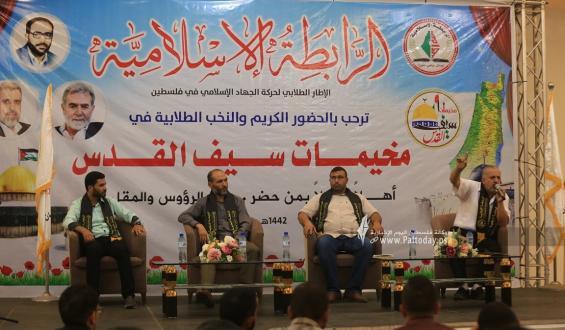 بالصور: الرابطة الاسلامية تختتم فعاليات المرحلة الثانية من مخيمات سيف القدس لطلبة الجامعات