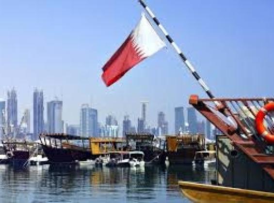 علم دولة قطر.jpg